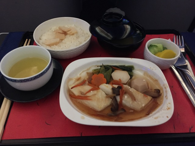ua business jp food 2