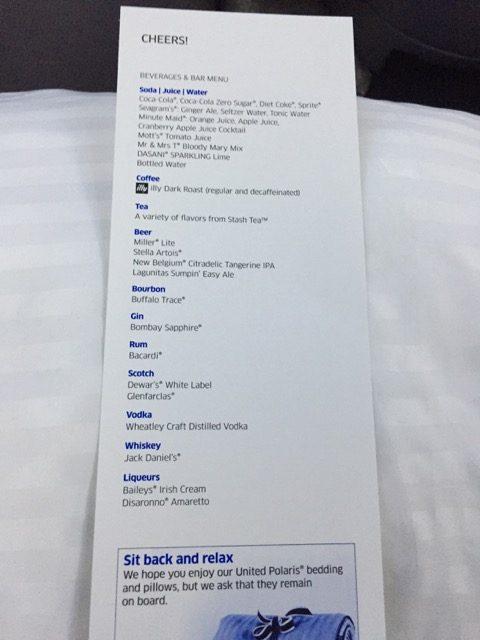 ua business menu2