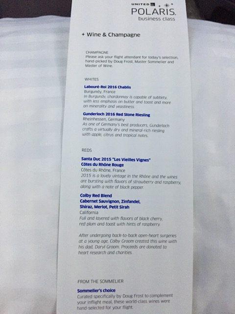 ua business menu1