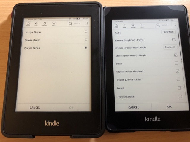 amazon kindle paperwhite 2018 zhtw keyboard