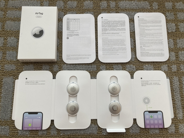 apple-air-tag-4-pieces content