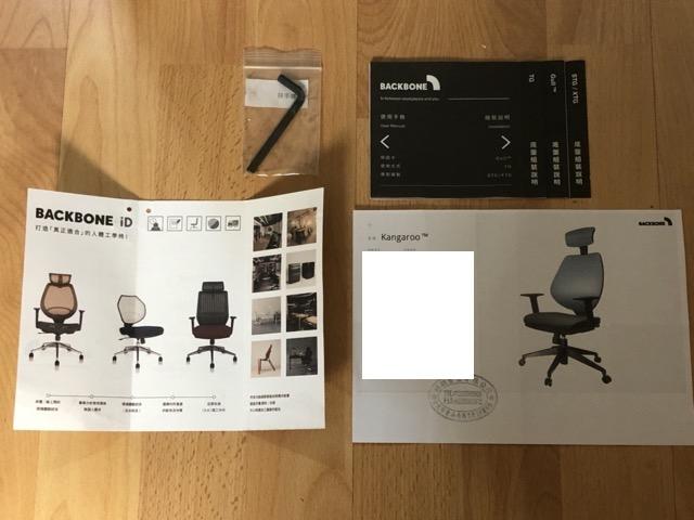 backbone kangaroo chair3