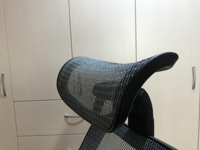 backbone kangaroo neck