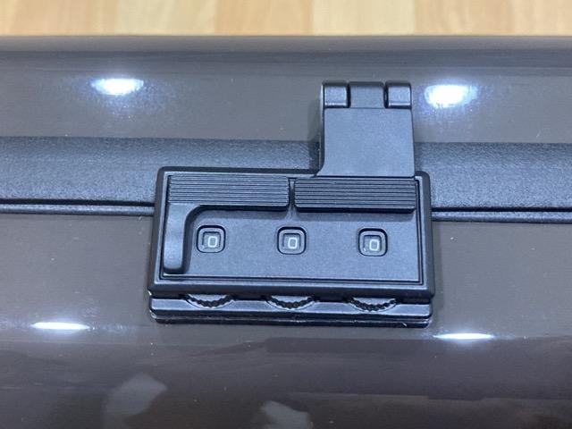 gewa-air-violin-case key