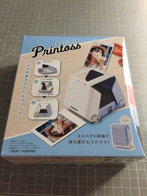 Printoss cover