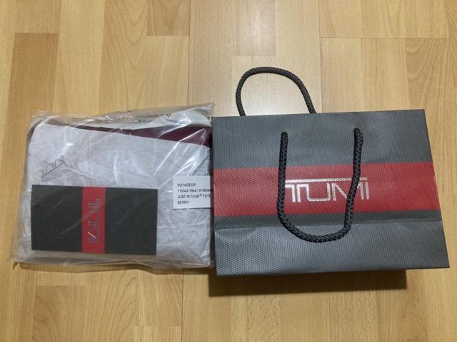 tumi-just-in-case-1