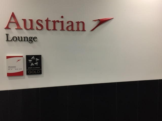 austrian lounge entrance